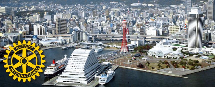 Rotary Kobe Naka Club tài trợ trang thiết bị văn phòng JUACH